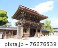 西新井大師 山門 足立区西新井  76676539