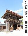 西新井大師 山門 足立区西新井  76676576