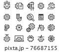 Metrology icon set 76687155