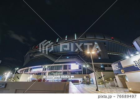 京セラドーム大阪 大阪ドームの夜景 【大阪市西区】 76689497