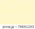 菱形のパターン(黄色) 76691203