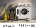 Washing machine with work tools. Repair service. 76694403