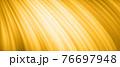 抽象的な背景 76697948