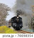 春の真岡鉄道 76698354