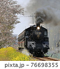 春の真岡鉄道 76698355