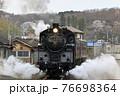 春の真岡鉄道 76698364