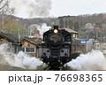 春の真岡鉄道 76698365
