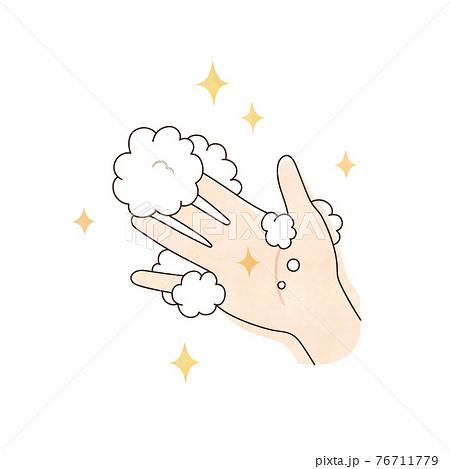 清潔な右手と泡 76711779