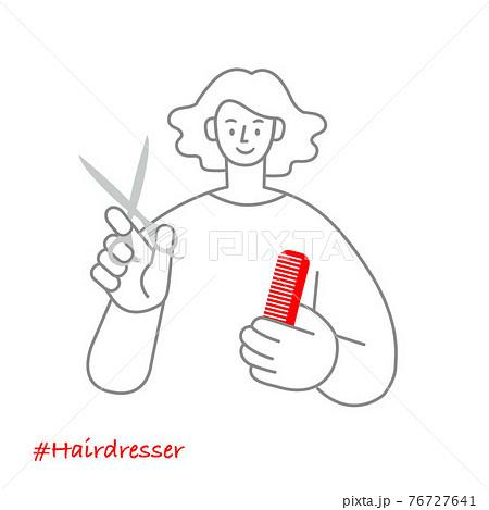 職業イラスト/Hairdresser/ジェンダーフリーなハサミとくしを持つ美容師 76727641