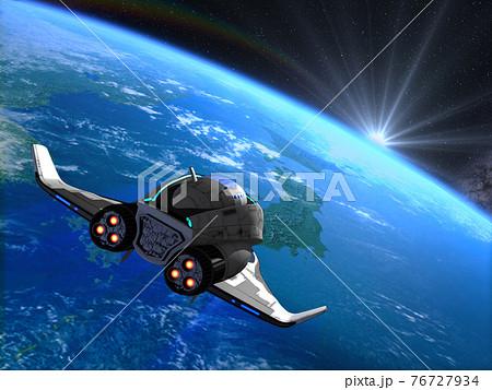 シャトル スペースシップ 宇宙船 地球 76727934