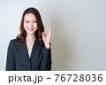 女性ビジネスイメージ 76728036
