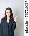 女性ビジネスイメージ 76728037