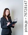 女性ビジネスイメージ 76728147