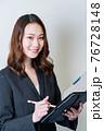 女性ビジネスイメージ 76728148