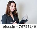 女性ビジネスイメージ 76728149