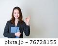 女性ビジネスイメージ 76728155