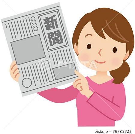 新聞を紹介する女性 76735722