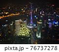 上海環球金融中心展望台から見た上海の夜景 76737278