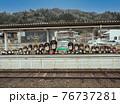 信楽駅に置かれている信楽焼のたぬき 76737281