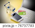 パソコンとショッピングカート ネット通販のイメージ 76737783