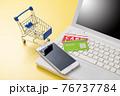 パソコンとショッピングカート ネット通販のイメージ 76737784