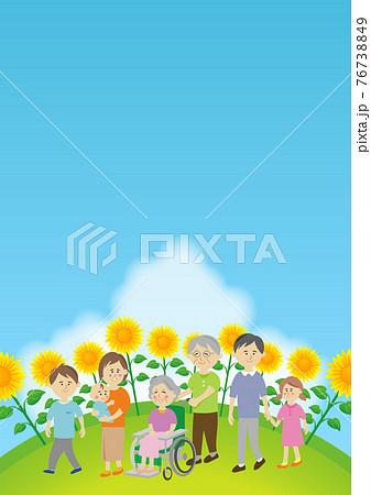 ひまわり畑と家族のイラストイメージ 76738849