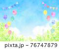 新緑と風船 水彩風  76747879