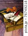 古書と絵葉書 76749218