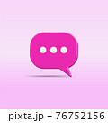 Pink chat bubble with three white dots on pastel gradient color background. Creative 3D vector illustration 76752156