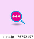 Abstract rounded speech bubble isolated on pastel pink color background. Creative 3D Vector illustration. Blue, white, magenta 76752157