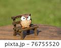 フクロウの置物 76755520
