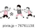 手描き1color サッカーをする3人の男の子 76761138