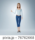 Cartoon character business woman 76762668