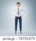 Full of confidence cartoon character businessman 76762670