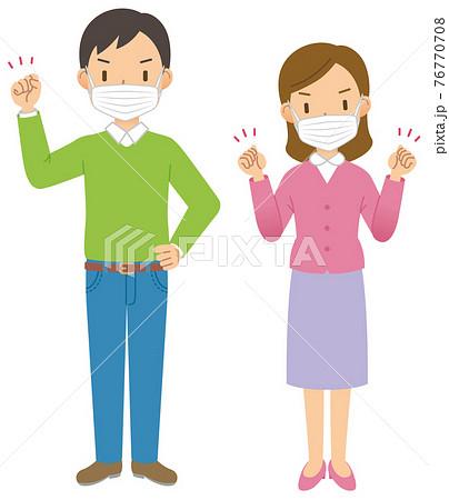 ガッツポーズする男性と女性のペア(全身)(マスク) 76770708
