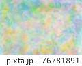 カラフルな水彩背景 76781891
