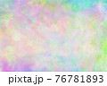 カラフルな水彩背景 76781893
