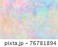 カラフルな水彩背景 76781894