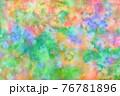 カラフルな水彩背景 76781896