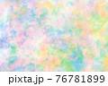 カラフルな水彩背景 76781899