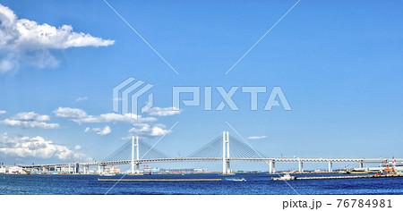 横浜ベイブリッジ 76784981