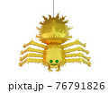 Low poly golden scary spider, polygonal insect isolated on white, 3d render 76791826
