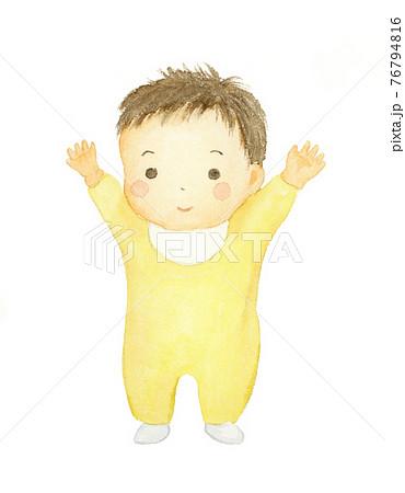 両手を上げて立っている赤ちゃんの水彩イラスト 76794816