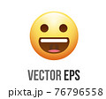 Vector yellow happy laughing face icon with closing eyes 76796558