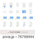 ECサイトアイコン ショッピングガイド キャッシュレス決済 フラットアイコン 76798994