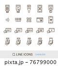 ECサイトアイコン ショッピングガイド キャッシュレス決済 ラインアイコン 76799000