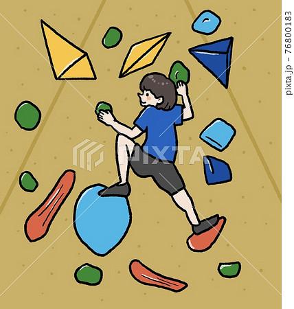 ボルダリングをする女性のイラスト 76800183