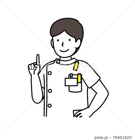 指を差すレントゲン技師 : 男性  76801820