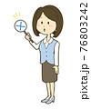 バツの札を持つ制服姿の女性のイラスト 76803242