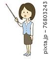 指示棒を持つ笑顔の制服姿の女性のイラスト 76803243